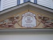 """Церковь иконы Божией Матери """"Всех скорбящих Радость"""" - Рязань - Рязань, город - Рязанская область"""