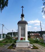 Неизвестная часовня - Бисерово - Богородский городской округ - Московская область