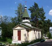Церковь Саввы Сторожевского - Заря - Балашихинский городской округ и г. Реутов - Московская область