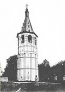 Свенский Успенский монастырь. Колокольня - Супонево - Брянский район - Брянская область