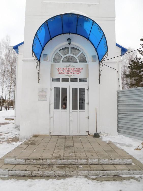 Брянская область, Брянск, город, Брянск. Церковь Иоанна Кронштадтского, фотография. архитектурные детали