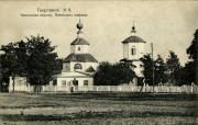 Собор Николая Чудотворца - Георгиевск - Георгиевский район и г. Георгиевск - Ставропольский край