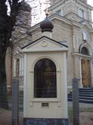 Церковь Михаила Архангела - Рига - Рига, город - Латвия