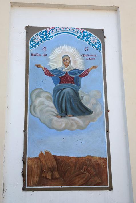 Кафедральный собор Благовещения Пресвятой Богородицы, Козельск