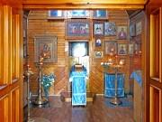 Часовня Иверской иконы Божией Матери при церкви Иоанна Предтечи - Волгоград - Волгоград, город - Волгоградская область