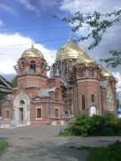 Собор Петра и Павла - Томск - Томск, город - Томская область