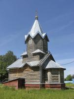 Церковь Казанской иконы Божией Матери - Любохна - Дятьковский район - Брянская область