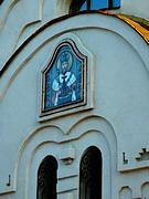Церковь Смоленской иконы Божией Матери при железнодорожном вокзале - Челябинск - Челябинск, город - Челябинская область