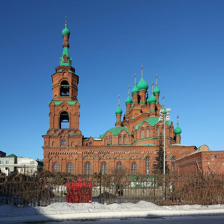 Церковь Троицы Живоначальной, Челябинск