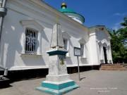 Таганрог. Всех Святых на старом кладбище, церковь