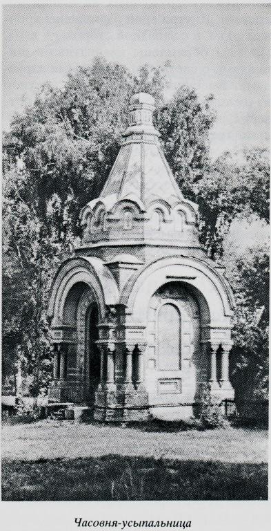 Брянская область, Суражский район, Сураж. Неизвестная часовня, фотография. архивная фотография,