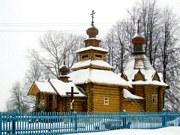 Часовня Иоанна Богослова - Дубровка - Суражский район - Брянская область