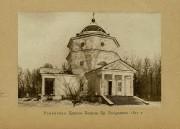 Новая Романовка. Покрова Пресвятой Богородицы, церковь