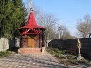 Часовня Александра Невского - Стародуб - Стародубский район и г. Стародуб - Брянская область