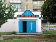 Церковь Петра и Павла - Лозовая - Лозовской район - Украина, Харьковская область