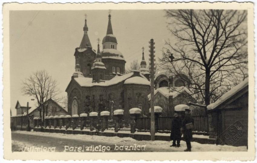 Латвия, Валмиера, город, Валмиера. Церковь Сергия Радонежского, фотография. архивная фотография, Фото с сайта http://www.zudusilatvija.lv/objects/object/16213/