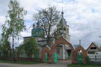 Церковь Паисия Величковского - Дубровка - Дубровский район - Брянская область