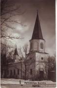 Руйиена. Троицы Живоначальной, церковь