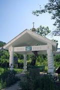 Троице-Георгиевский женский монастырь - Лесное - Сочи, город - Краснодарский край