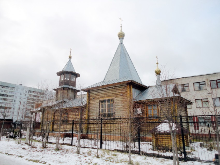 Церковь Иоанна Богослова, Иваново