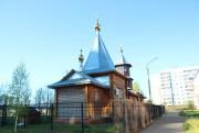 Церковь Иоанна Богослова - Иваново - Иваново, город - Ивановская область