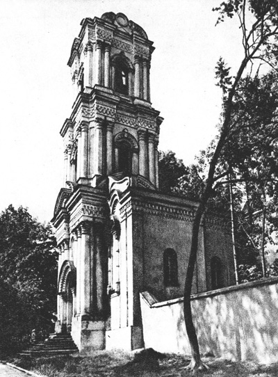 Богоявленский монастырь, Кременец
