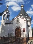 Харьков. Павла апостола на кладбище №13, церковь