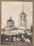 Церковь Вознесения Господня - Большое Мурашкино - Большемурашкинский район - Нижегородская область