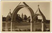 Лаздона. Троицы Живоначальной, церковь