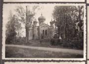Марциена. Алексия, митрополита Московского, церковь