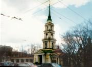 Ансамбль Казачьего Крестовоздвиженского собора - Центральный район - Санкт-Петербург - г. Санкт-Петербург
