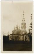 Вецстамериена. Александра Невского, церковь