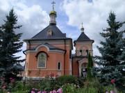 Козельск (Оптино). Оптина Пустынь. Церковь Спаса Преображения