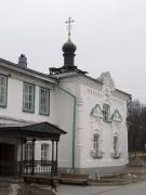 Оптина Пустынь. Церковь Илариона Великого - Козельск (Оптино) - Козельский район - Калужская область