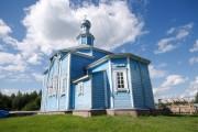 Церковь Рождества Пресвятой Богородицы - Вертулово - Лудзенский край - Латвия