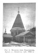 Церковь Воскресения Словущего - Костылиха - Арзамасский район и г. Арзамас - Нижегородская область