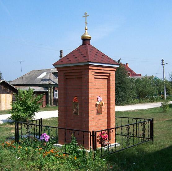 Часовня Боголюбской иконы Божией Матери, Курово