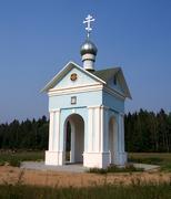 Часовня Царственных страстотерпцев - Богослово - Богородский городской округ - Московская область