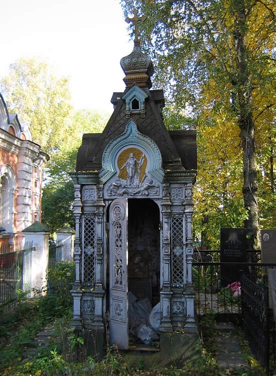 Часовня-усыпальница А.И. Глазунова, Солнечногорск