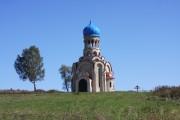 Церковь Покрова Пресвятой Богородицы - Ельня - Можайский городской округ - Московская область
