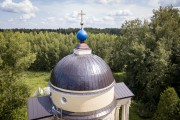 Церковь Казанской иконы Божией Матери - Кузьма-Демьян - Некоузский район - Ярославская область