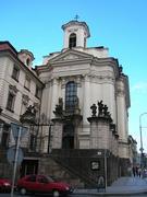 Кафедральный собор Кирилла  и Мефодия - Прага - Чехия - Прочие страны