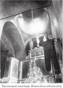 Иоанно-Богословский Череменецкий мужской монастырь. Собор Иоанна Богослова - Череменец - Лужский район - Ленинградская область