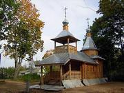 Церковь Сергия и Германа Валаамских - Любовец - Порховский район - Псковская область