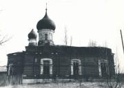 Церковь Сергия Радонежского - Филиппово - Кимрский район и г. Кимры - Тверская область