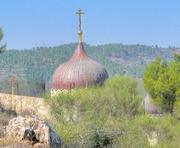 Горненский женский монастырь. Собор Всех Святых, в Земле Российской просиявших - Иерусалим (Эйн-Карем) - Израиль - Прочие страны