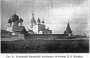 Николаевский Корельский монастырь - Северодвинск - Северодвинск, город - Архангельская область