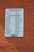Часовня Покрова Пресвятой Богородицы - Судбищи - Новодеревеньковский район - Орловская область
