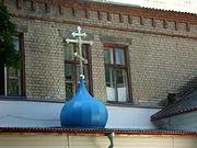 Церковь Матроны Московской в наркологическом отделении центральной районной больницы - Ефремов - Ефремов, город - Тульская область
