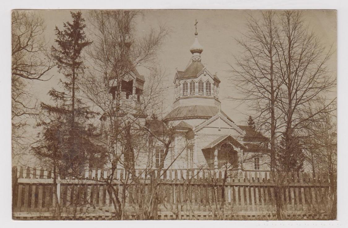 Церковь Покрова Пресвятой Богородицы, Хабовичи